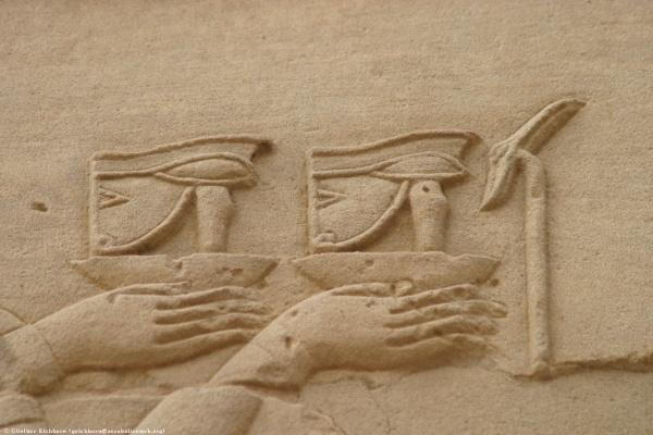Egypt_1941_1536x1024
